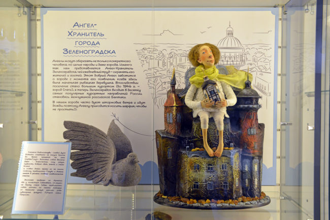 Пишут и показывают о настоящих и будущих музеях Зеленоградска!