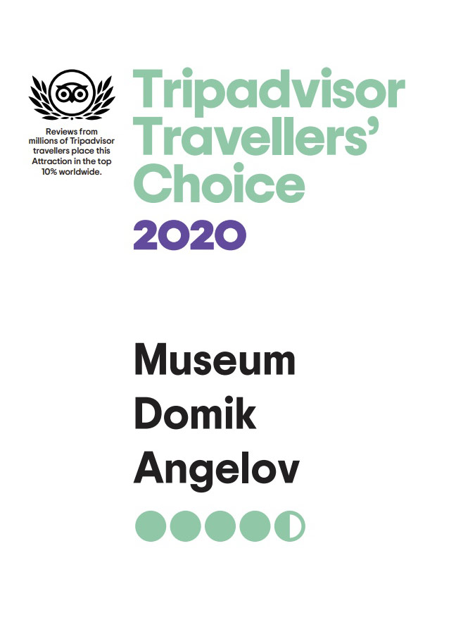Музей «Домик Ангелов» получил высокое признание!