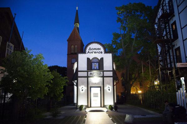 «Ночь музеев - 2021» состоялась!