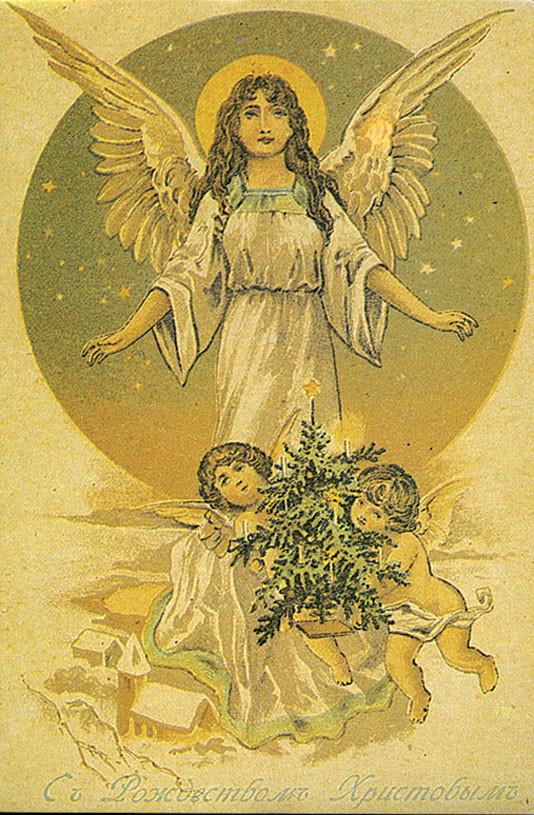 Открытки с Ангелами: интересная история